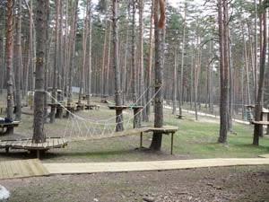 Panóramica del Parque de Aventuras
